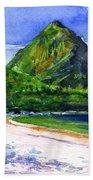 Marigot Bay St Lucia Beach Towel