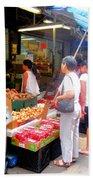 Market At Bensonhurst Brooklyn Ny 1 Beach Towel