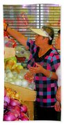 Market At Bensonhurst Brooklyn Ny 2 Beach Towel