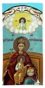 Mary And Jesus In Hebron Beach Towel