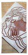 Matt - Tile Beach Towel