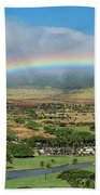 Maui Rainbow Beach Towel