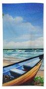 Mayaro Beach Beach Towel