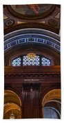 Mcgraw Rotunda Nypl Beach Towel