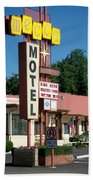 Mecca Motel Beach Towel