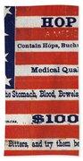 Medicine: Cough Cure Beach Towel