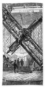 Merz Telescope, Royal Observatory Beach Towel