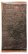 Mesopotamian Cuneiform Beach Towel