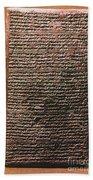 Mesopotamian Cuneiform Beach Sheet