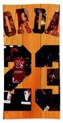 Michael Jordan Wood Art 1a Beach Towel