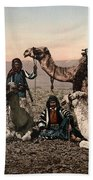Middle East: Travelers Beach Towel