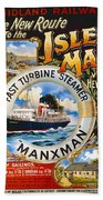Midland Railway, Steam Boat, Isle Of Man, Poster Beach Towel