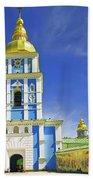Mikhailovsky Golden-roof Cathedral Beach Towel