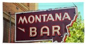 Miles City, Montana - Bar Neon Beach Towel