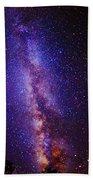 Milky Way Splendor Vertical Take Beach Towel