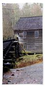 Mingus Mill Beach Towel