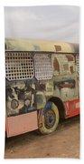 Mobil Museum Of Gar'art / Art Station Beach Towel