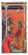 Mockery Of Christ 1311 Beach Towel