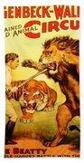 Modern Vintage Circus Poster Beach Towel