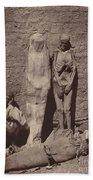 Momies Egyptiennes (egyptian Mummies) Beach Towel