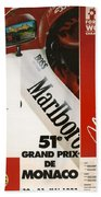 Monaco F1 1993 Beach Towel