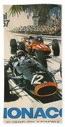 Monaco Grand Prix 1967 Beach Towel