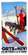 Mont Blanc, Mountain, France, Skiing Beach Towel