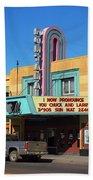 Miles City Montana - Theater Beach Towel