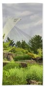 Montreal Biodome Backdrop Beach Towel
