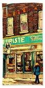 Montreal Cityscenes By Streetscene Artist Carole Spandau Beach Towel