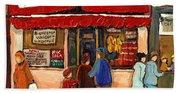 Montreal Hebrew Delicatessen Schwartzs By Montreal Streetscene Artist Carole Spandau Beach Towel