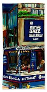 Montreal Jazz Festival Arcade Beach Sheet
