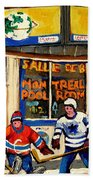 Montreal Poolroom Hockey Fans Beach Towel
