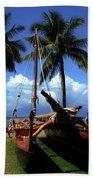Moolele Canoe At Hui O Waa Kaulua Lahaina Beach Towel