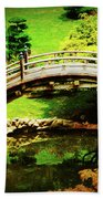 Moon Bridge At Huntington Beach Towel