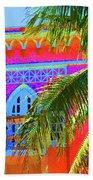 Moorish Deco Beach Towel