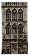 Moorish Style Windows Venice Monotone_dsc1450_02282017 Beach Towel