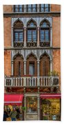 Moorish Style Windows Venice_dsc1450_02282017 Beach Towel
