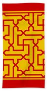 Moroccan Key With Border In Mustard Beach Towel