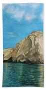 Morro Ballena North Of Chile Beach Towel