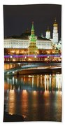 Moscow Evening, Overlooking The Kremlin. Beach Towel