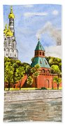 Moscow River Beach Towel