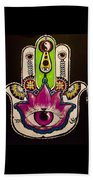 Mother Nature Hamsa Beach Towel