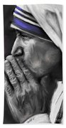 Mother Teresa Of Calcutta Beach Towel
