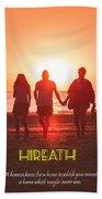 Motivational Travel Poster - Hireath Beach Sheet