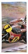 Motorcycle Racing Beach Towel
