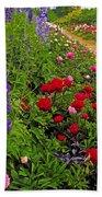 Mount Congreve Gardens, Co Waterford Beach Towel