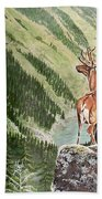 Mountain Morning Beach Towel
