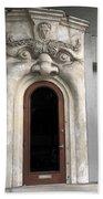 Mouth Doorway Beach Towel by Nancy Ingersoll