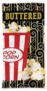 Movie Night-jp3612 Beach Towel